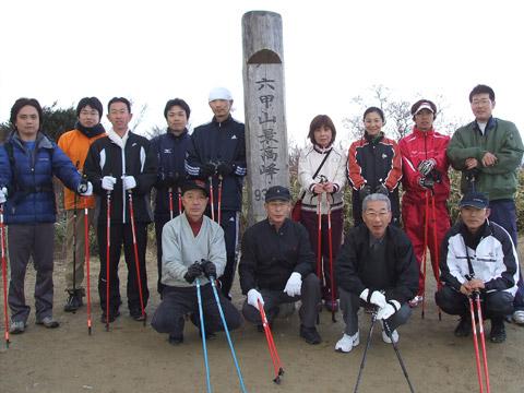 六甲山最高峰で記念撮影