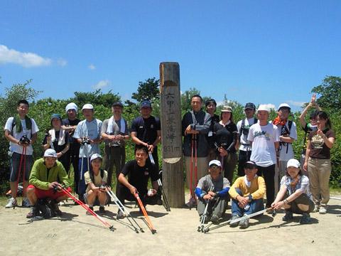 六甲山最高峰での記念写真